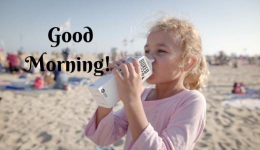 【ネイティヴ監修】英語で子育て 朝に使えるフレーズ