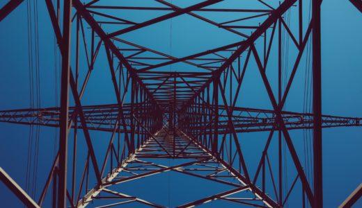 【固定費の節約】~賃貸でもできる電力の自由化~1回の手続きで電気代年間13,000円の節約に!