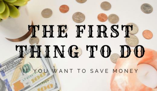 節約したいと思ったらまず最初にやるべきこと~生活費の内訳の予算を設定しよう~