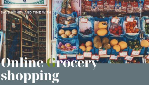 節約と時短にイトーヨーカドーのネットスーパーがおすすめすぎる!上手な使い方も紹介