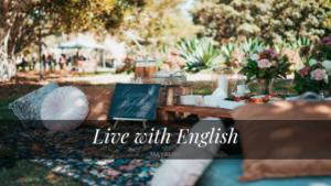 英語を日常に取り込む方法