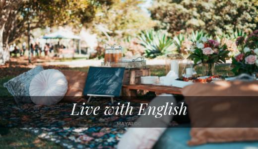 お金をかけなくてもできる!無理せず勉強が習慣になる『英語環境に身をおく』12の方法