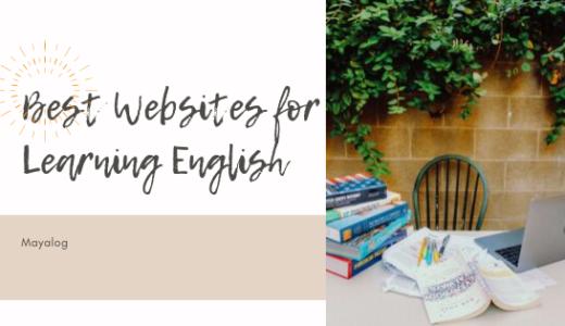 英語の勉強で使える無料サイト20選~初心者から上級者までおすすめの英語学習サイト~