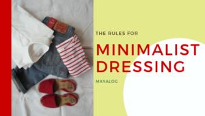 ゆるミニマニストの服を選ぶ基準