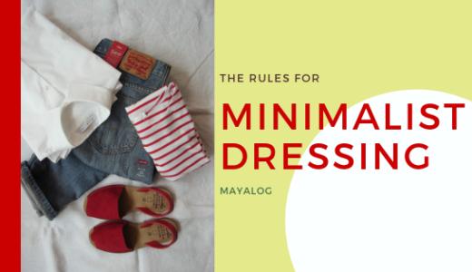 ゆるミニマリストになりたい私の服を選ぶ(買う)13の基準