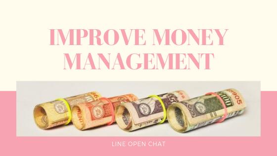 家計管理と改善のラインオープンチャット