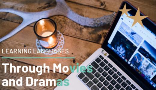 英語の勉強に映画とドラマがおすすめな理由。元英語教育者直伝の効果的な勉強法も紹介!