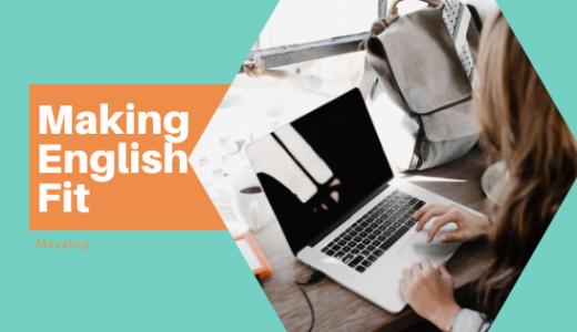 忙しい社会人向けの英語の勉強法。時間の作り方とスキマ時間&ながら時間でできるおすすめ勉強法
