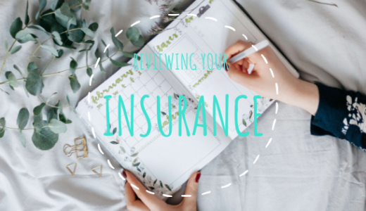 【FPが解説】保険の見直し14のタイミング~保険料の見直しで家計改善~