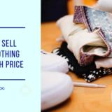 服を高く売るには?賢い買取のコツ
