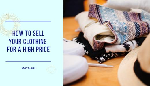 服を高く売るには?100着以上買取してもらったゆるミニマリストが高く売るコツ9つをがっつり紹介