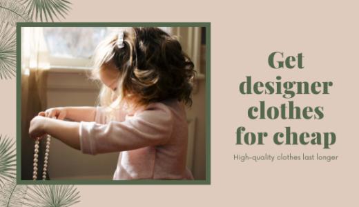 【キャリーオン購入レビュー】ブランド子供服が100円から見つかる安いネットショップ