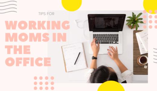 共働きワーママが周囲とうまくやるために職場で気をつけている8つのこと