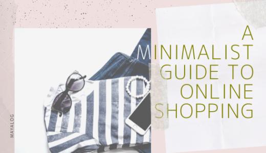ゆるミニマリストの服をネット通販で買うときのコツと注意点10つ
