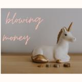 お金を使わない生活「買わない」という選択肢