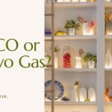 東京電力と東京ガスどっちでまとめるのが安い?