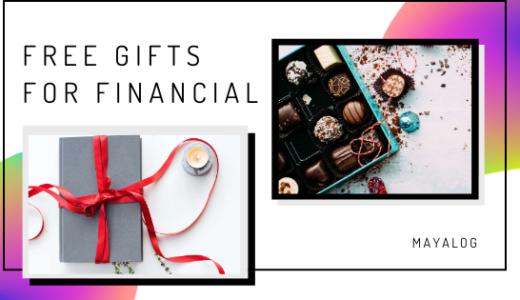 無料の保険相談でプレゼントがもらえる保険ショップ6選~最適な保険を見つけてプレゼントもゲット~