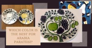 アラビアパラティッシは何色が使いやすい?ブログ